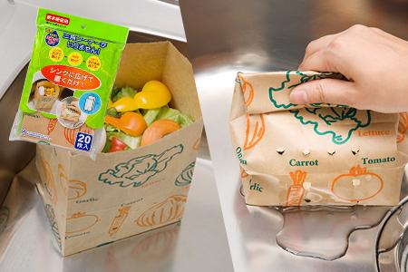 紙製水切りゴミ袋「紙製ごみっこポイ」